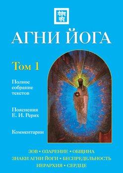 полякова светлана книги скачать бесплатно