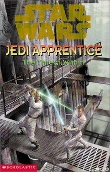 Ученик Джедая-18: Внутренняя Угроза