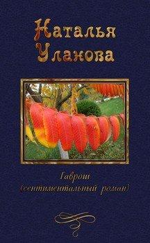 http://avidreaders.ru/pics/5/0/447650.jpeg