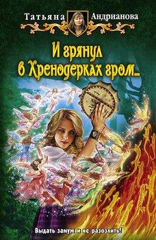 Учебник русского языка 7 класс разумовская лекант читать