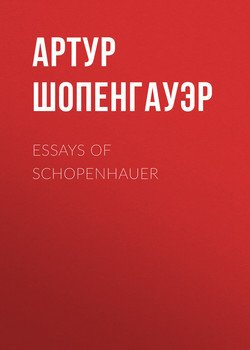 Essays of Schopenhauer