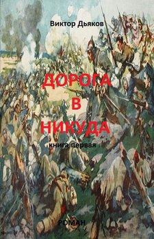 Статьи на казахском читать