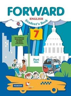 Английский язык. 7 класс. Часть 2