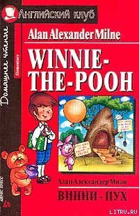 Winnie-The-Pooh and All, All, All