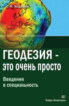 Книга Введение в смарт-антенны