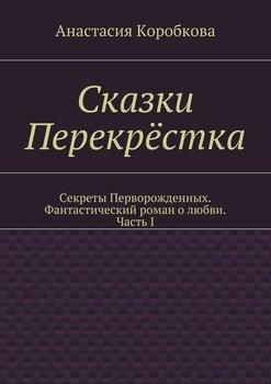 К и чуковский рассказы читать