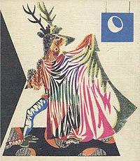 Король - олень