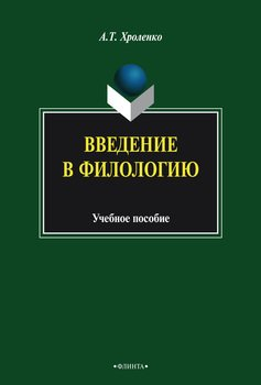 shop theory and practice of classic detective fiction contributions to the study of