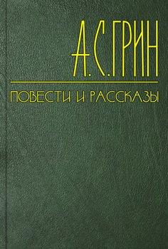 Книга Наивный Туссалетто