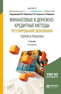 shop american english file multipack starter