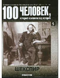 Учебник по русскому языку 10 класс гольцова 2006 онлайн читать