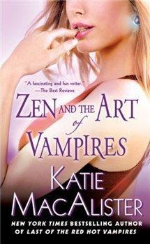 Дзен и искусство быть вампиром