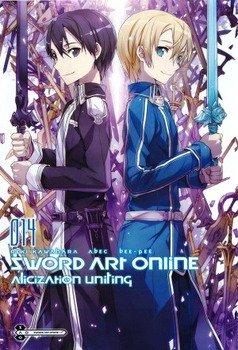 Sword Art Online. Том 15 - Алисизация: Воссоединение