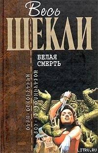 Русские жены журнал читать