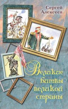 Текст сказки о царе салтане с картинками читать
