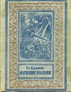 Рассказ матренин двор солженицын читать