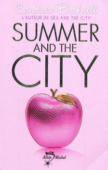 Лето в большом городе
