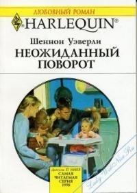 Читать джеки силберг 125 развивающих игр для детей до 1 года