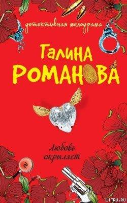 Сердце сказка читать для детей