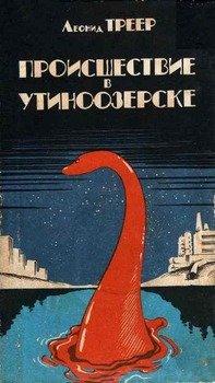 Илья ильф и евгений петров одноэтажная америка скачать fb2