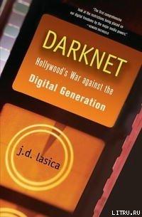 Даркнет: Война Голливуда против цифровой революции