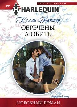 Дневник номер 3 из гравити фолз читать на русском