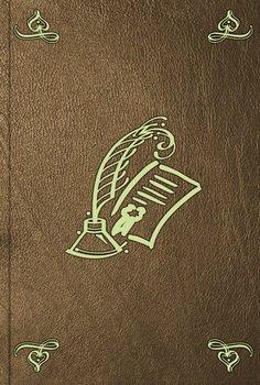 Имянной список всем бывшим и ныне находящимся в Сухопутном шляхетном кадетском корпусе штаб-обер-офицерам и кадетам