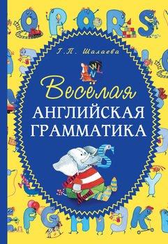 Книга Моя первая книга о Рождестве