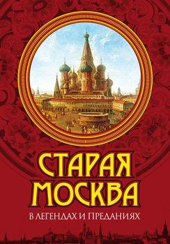 Памятники в москве для детей fb2 слова памяти об умершем человеке в стихах
