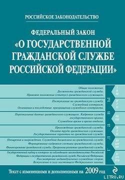 Конституция российской федерации в схемах фото 182