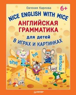 ebook grammar 2nd