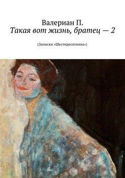 Красноярск массаж эротический отзывы