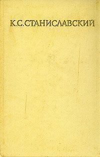 Том 7. Письма 1886-1917