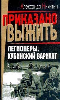 кубинские книги на русском языке топ комменты