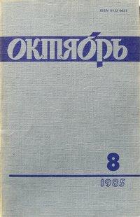 Художественный символ в «Слове о полку игореве»