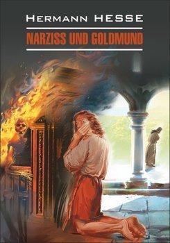 Narziss und Goldmund / Нарцисс и Гольдмунд. Книга для чтения на немецком языке