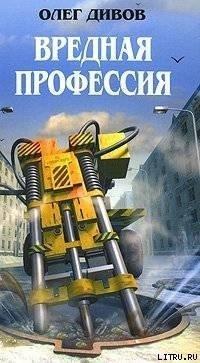Книга Стояние на реке Москве