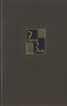 Собрание сочинений. Т. 15. Разгром