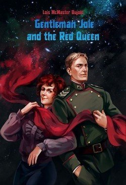 Джентльмен Джоул и Красная Королева
