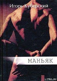 Русскую проститутку ебут во все дыры