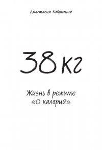 Константин туманов все книги читать онлайн