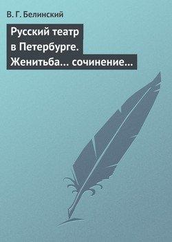 Книги скачать бесплатно морозов владислав