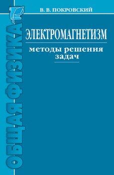Решение задач учебное пособие микроэкономика задачи и решения