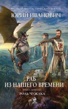 Книги игоря дравина бесплатно скачать или читать онлайн без.