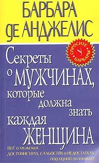 Sugar читать по русски