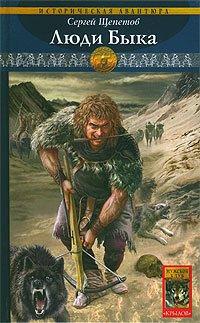 Правда о похищении быка из куальнге драконь.