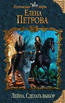 Борис акунин фантастика книги