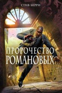 Гарри поттер читать на английском с русским переводом