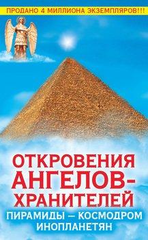 Русский язык 3 класс м.л.каленчук н.а.чуракова т.а.байкова читать