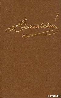 Повести и рассказы 1846-1847